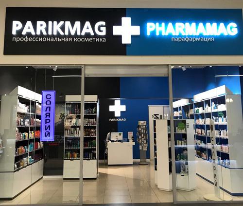 parikmag&pharmamag