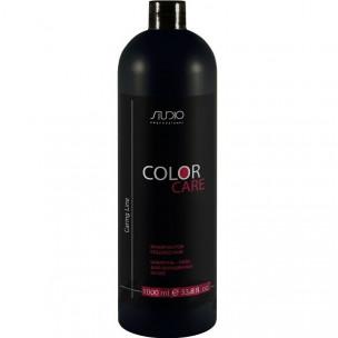 Kapous шампунь для окрашенных волос caring line 1000 мл