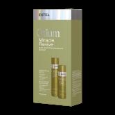 Estel  набор otium miracle revive для восстановления волос