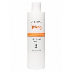 Christina forever young infrapeel lotion - лосьон для подготовки  к пилингу (шаг 2). -300 мл