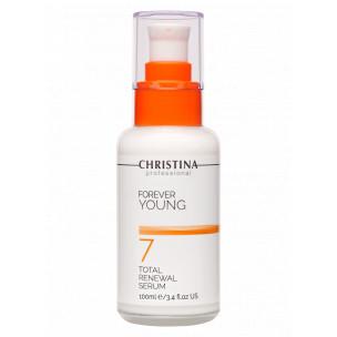 Christina forever young total renewal serum - омолаживающая сыворотка «тоталь» (шаг 7). -100 мл