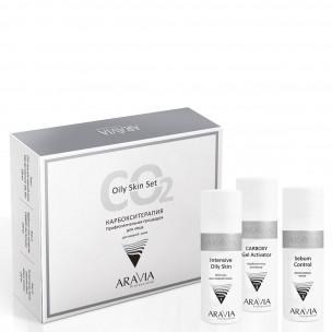 Аравия  набор карбокситерапия для жирной кожи  set