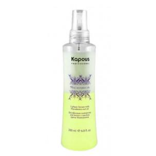 Kapous двухфазная сыворотка  macadamia oil kapous 200 мл