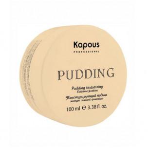 Kapous Текстурирующий пудинг для укладки волос экстра сильной фиксации kapous 100 мл