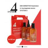 Sim sensitive system 4 Комплекс от выпадения волос: шампунь 100 мл + маска 100 мл + сыворотка 100 мл