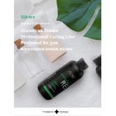 Kapous professional шампунь для восстановления волос profound re 350 мл