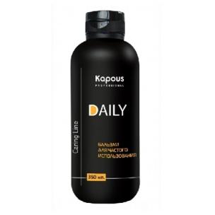 Kapous Professional Бальзам для частого использования Daily 350 МЛ