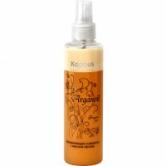 Kapous Professional Увляжняющая сыворотка с маслом Арганы Arganoil 200 МЛ
