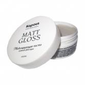 Kapous professional моделирующая паста matt gloss 100 мл