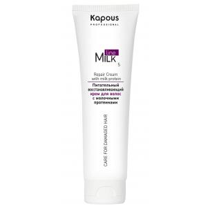 Kapous professional питательный восстанавливающий крем с молочными протеинами milk line 150 мл