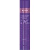 Шампунь оттеночный серебристый для холодных оттенков блонд / prima blonde 250 мл