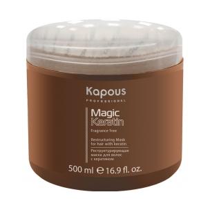 Kapous маска реструктурирующая с кератином серии magic keratin 500 мл