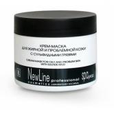 Newline маска анти-акне для жирной и проблемной кожи 300 мл