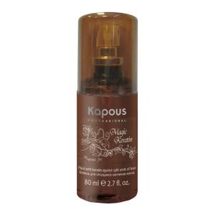 Kapous  флюид для секущихся кончиков волос с кератином, 80 мл
