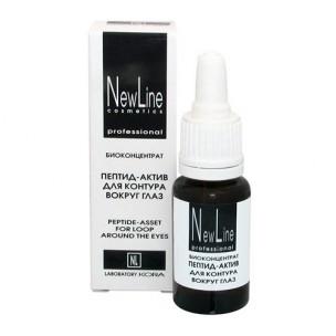 Newline  биоконцентрат пептид-актив для контура  вокруг глаз 15 мл
