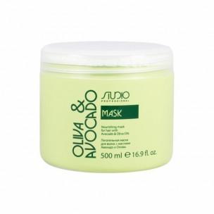 Kapous маска питательная с маслом авокадо и оливы studio 500 мл