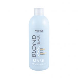 Kapous маска с антижелтым эффектом серии blond bar kapous 500 мл