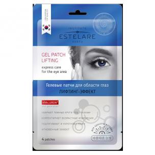 Estelare гелевые патчи для области глаз лифтинг-эффект 1г х 4 шт
