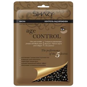 Shary маска для глаз  на тканевой основе контроль над временем черная икра и коллаген 7г
