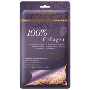 Shary маска для лица  на тканевой основе 100% коллаген 20г