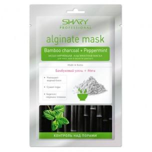 Shary моделирующая альгинатная маска  - бамбуковый уголь+мята 28 г