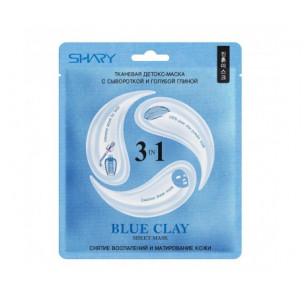 Shary тканевая детокс-маска для лица  3-в-1 с сывороткой и голубой глиной blue clay  25 г